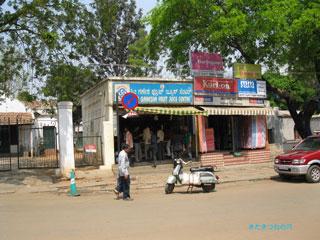 20100324india2