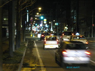 20100414a