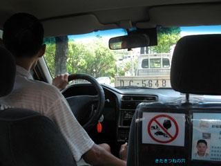 20100812taiwan1