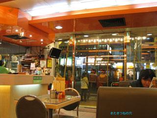 20100927hongkong1