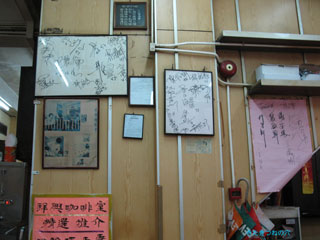 20100930hongkong2