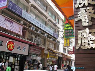 20101009hongkong3