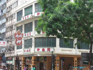 20101008hongkong1