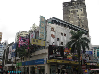 20101015hongkong1_2