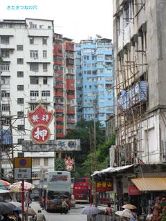 20101015hongkong4