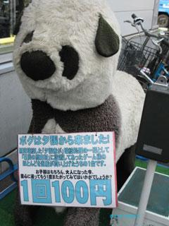 20101022b