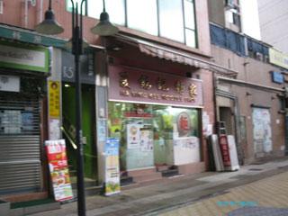 20101029hongkong1