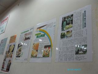 20101029hongkong2