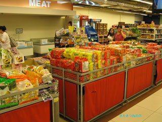 20101120supermarket2