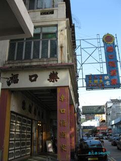 20101227hongkong1