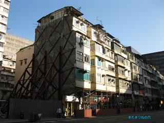20101227hongkong4