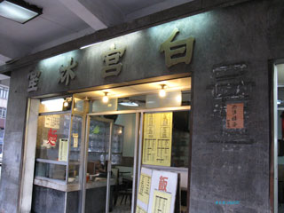 20101228hongkong1