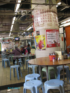 20101228hongkong6