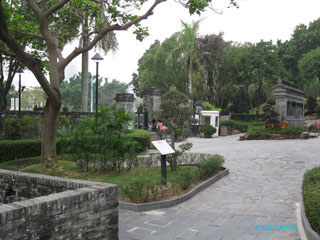 20100105hongkong3