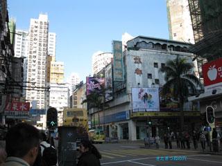 20110108hongkong1