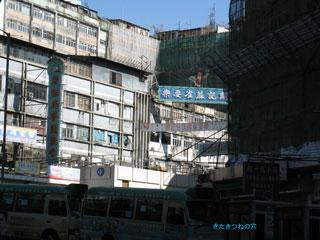 20110108hongkong3