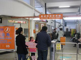20110111hongkong1b
