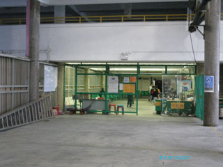 20110112hongkong4