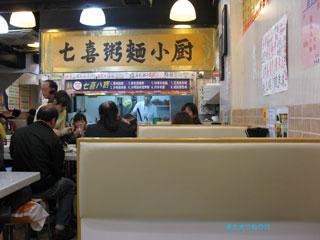 20110219hongkong2
