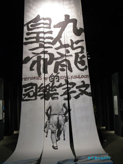 20110502hongkong1