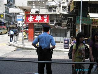 20110509hongkong2