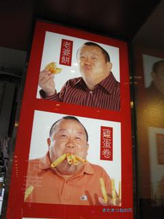 20110510hongkong