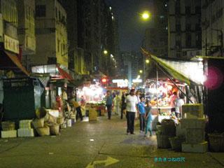 20110513hongkong5
