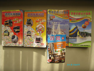 20110515hongkong6