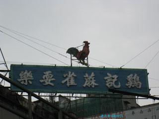 20110529hongkong5