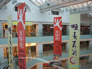 20110903beijing1