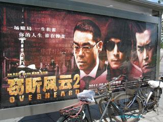 20110906beijing2