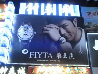 20110906beijing3