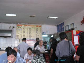 20110907beijing3