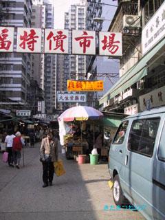 20111211hongkong1