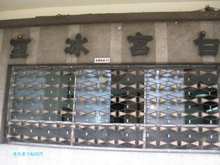 20120110hongkong1