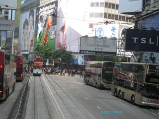 20120110hongkong4
