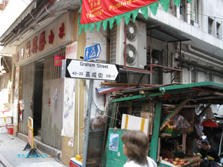 20120110hongkong5