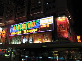 20120110hongkong8