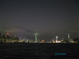 20120114hongkong5