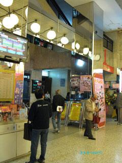 20120115hongkong3
