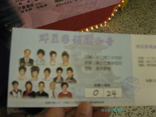 20120115hongkong5_2