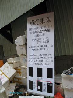 20120122hongkong2