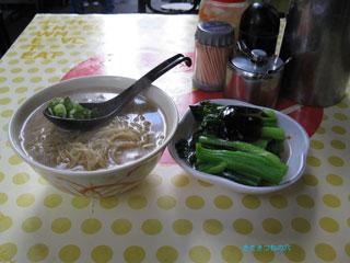 20120123hongkong1
