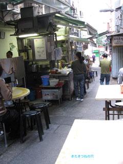 20120123hongkong3