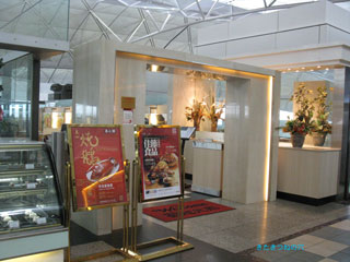 20120128hongkong1