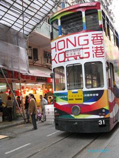 20120131hongkong4