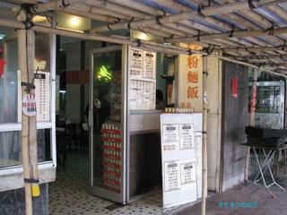 20120212hongkong1