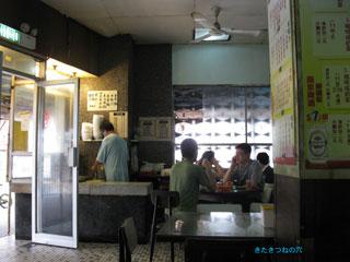20120212hongkong2