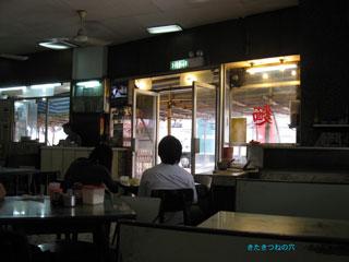 20120212hongkong5