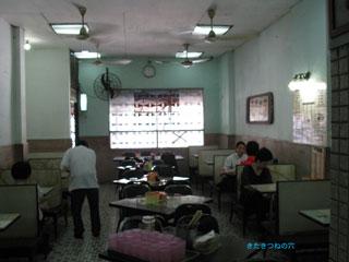 20120212hongkong6
